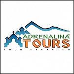 ADRENALINA TOURS GUATEMALA