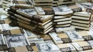 TERMINANDO CON SUS PREOCUPACIONES FINANCIERAS.