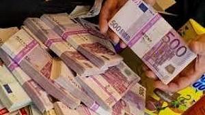 Oferta de préstamo entre particular serio y rápido