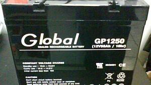 BATERIA DE GEL 12V-80AH